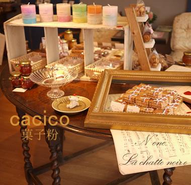 cacicoさん_a0249456_13461036.jpg
