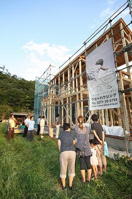 桐生市 菱町  O原様  上棟となりました。_a0084859_18321973.jpg