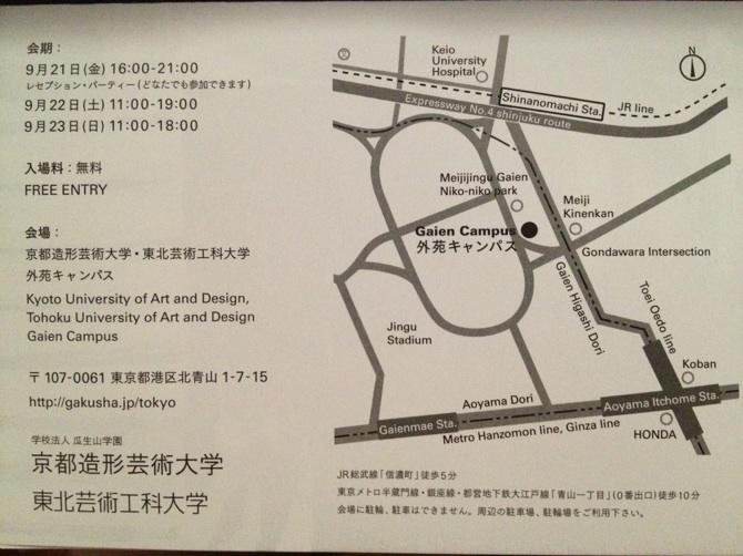 THE TOKYO ART BOOK FAIR_b0132059_9202965.jpg