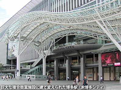博多レポート6 博多駅_c0167961_1721572.jpg