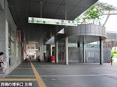 博多レポート6 博多駅_c0167961_17224894.jpg