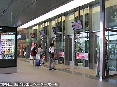 博多レポート6 博多駅_c0167961_17232296.jpg