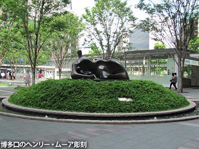 博多レポート6 博多駅_c0167961_1723443.jpg
