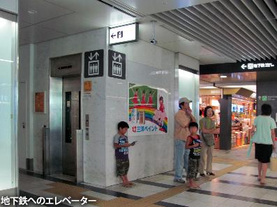 博多レポート6 博多駅_c0167961_17251383.jpg