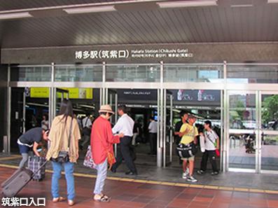 博多レポート6 博多駅_c0167961_17253141.jpg