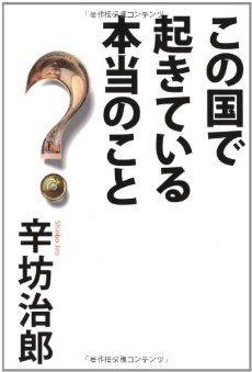 f0149664_1653122.jpg
