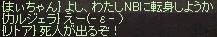 a0201367_784741.jpg