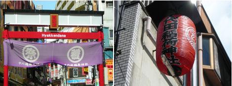 散歩を楽しく/渋谷駅前は祭り一色?_d0183174_11501746.jpg