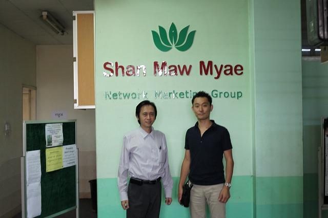 ミャンマーから帰国しました_b0201492_13515084.jpg