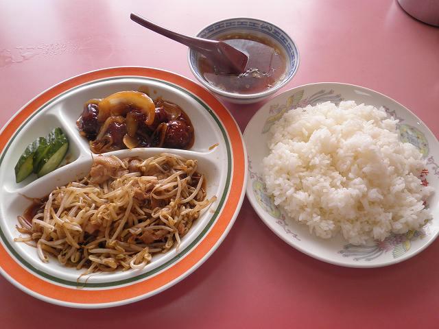 北京料理 竜飯店  川西市_c0118393_165559.jpg