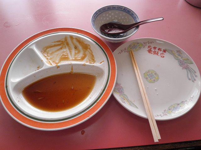 北京料理 竜飯店  川西市_c0118393_1744967.jpg