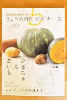 秋鮭の胡麻焼き弁当_b0171098_9452775.jpg