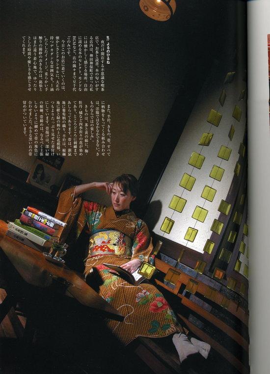 秋の新作着物「夜想曲~ノクターン」_e0115399_7242535.jpg