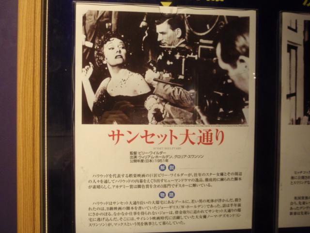 「サンセット大通り」1950年米国(@TOHO CINEMASみゆき座)_f0064203_10484591.jpg