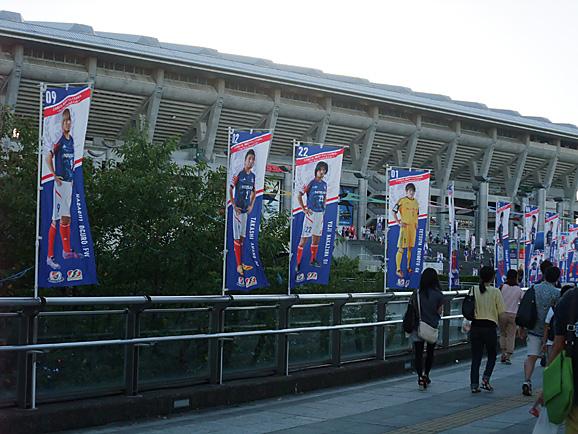 サッカー観戦@横浜_e0230011_11122478.jpg