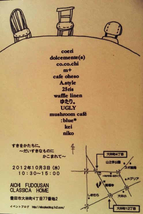 f0215211_16444689.jpg