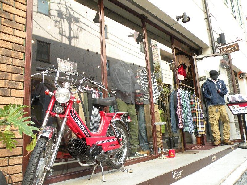 http://pds.exblog.jp/pds/1/201209/16/23/c0237623_21532731.jpg