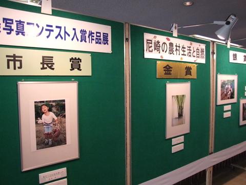 平成19年尼崎市農業祭写真コンテスト  佳作_a0288226_1381342.jpg