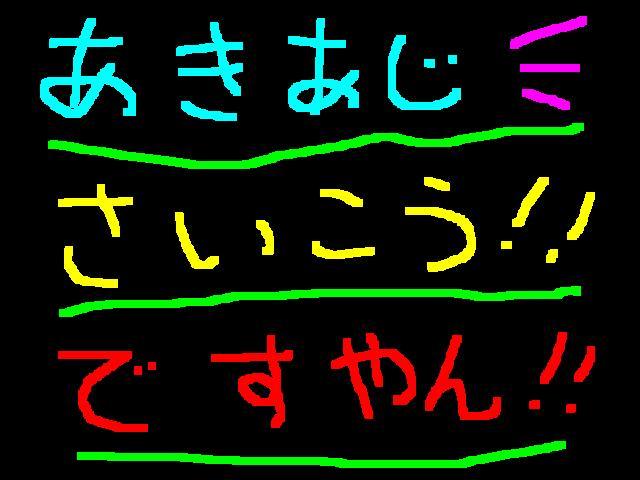 f0056935_10211936.jpg