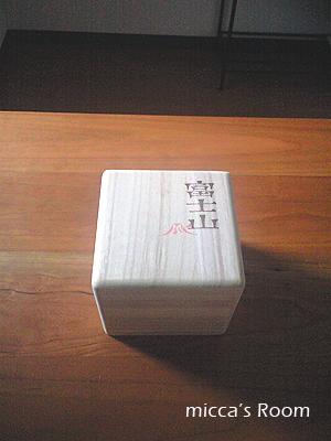 リサイクルショップでsghr富士山グラスをゲット_b0245038_13222034.jpg