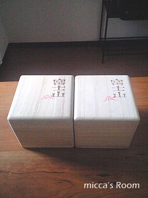 リサイクルショップでsghr富士山グラスをゲット_b0245038_1322262.jpg