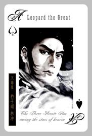 『絵巻水滸伝』kindle版好評配信中!_b0145843_194490.jpg