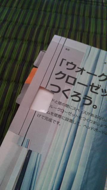b0230746_17115422.jpg