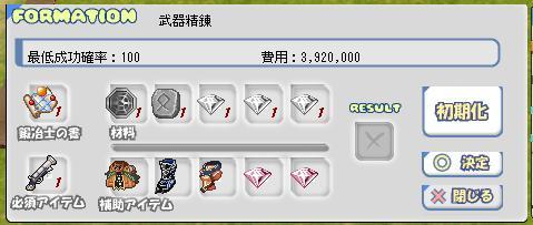 b0062457_1871281.jpg