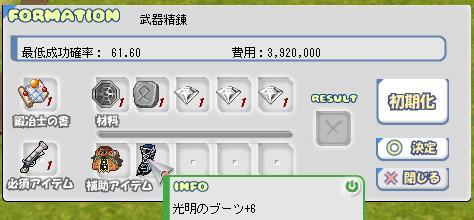 b0062457_188188.jpg