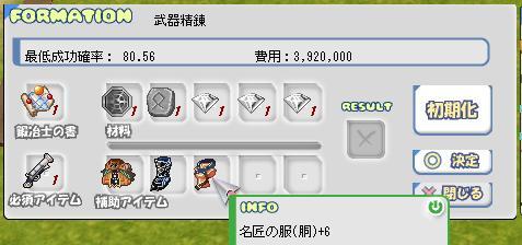 b0062457_1882828.jpg