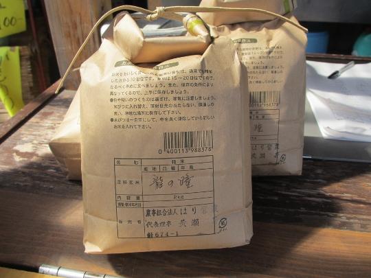 秋祭り  そして大津の教会に続いて営農祭りに行かせて頂きました_b0100062_18163939.jpg