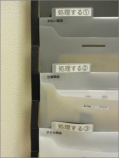 【 おすすめ書類整理アイテム 】_c0199166_12105531.jpg