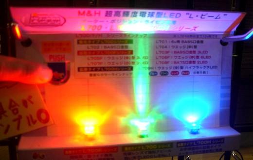 ボタンを押すと光りだすM&HのLED球の試験機。_b0163075_86125.jpg