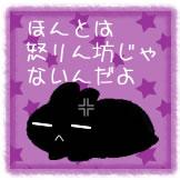 d0247281_18301451.jpg