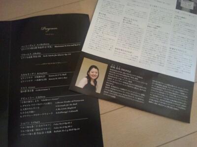 結城奈央ピアノリサイタルへ_b0244593_10173587.jpg