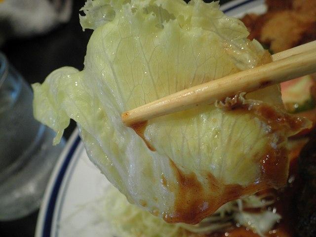Cafe RESUTAURANT HIRO\'S      上新庄_c0118393_17332959.jpg