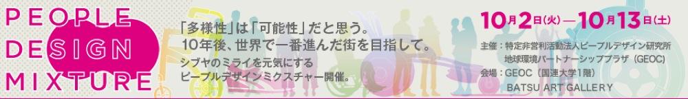 f0015295_14493760.jpg
