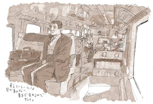 東京旅4/4 清澄白河_e0022403_2246737.jpg