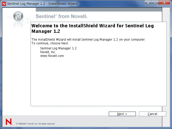 sentinel_log_manager_1.2 評価(2) 展開編_a0056607_142647100.jpg