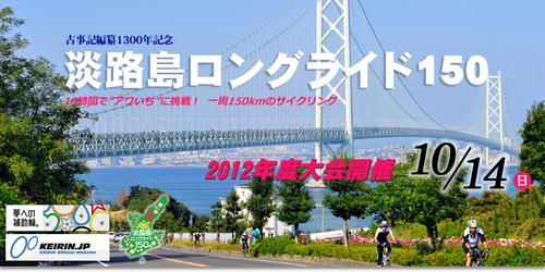 肥後橋 ラーメン亭_a0194908_13451521.jpg