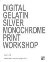 久しぶりに2日間続けてのDGSM Print Workshop。_b0194208_22354792.jpg
