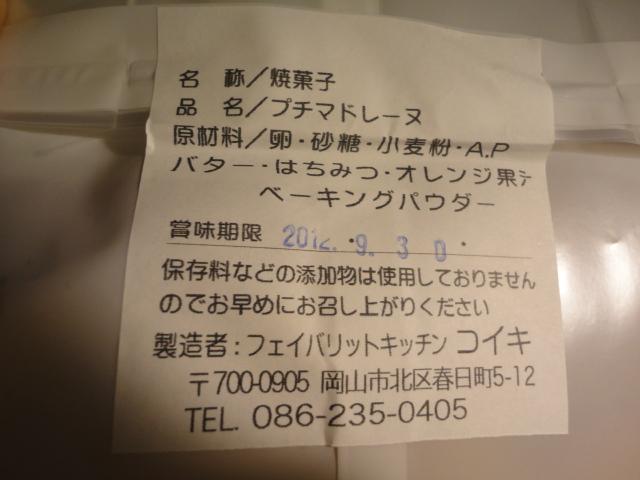 b0033811_21105394.jpg
