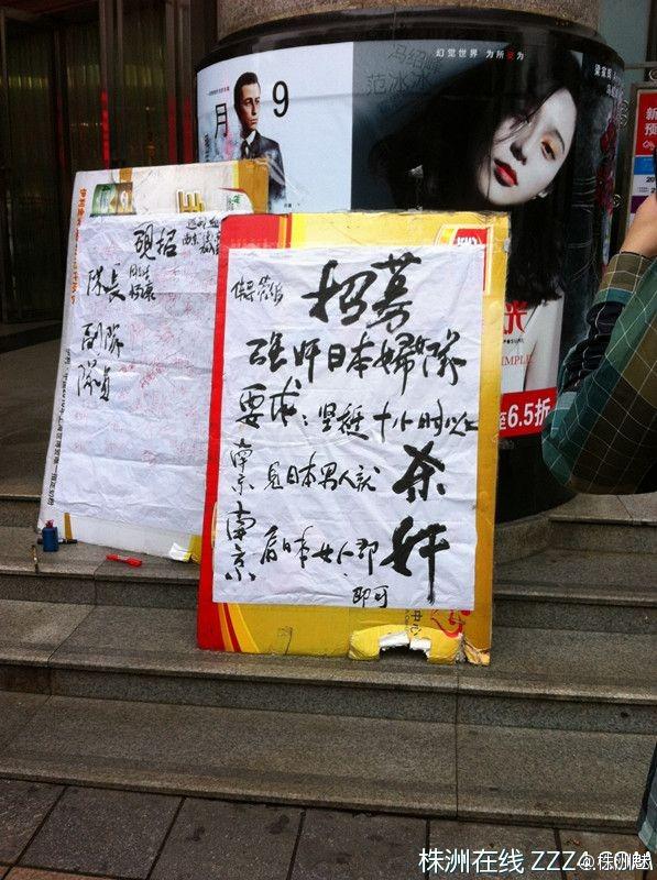 """今度の中国人の暴動が、""""真実の歴史""""を見事に証明してくれた!?_e0171614_204288.jpg"""