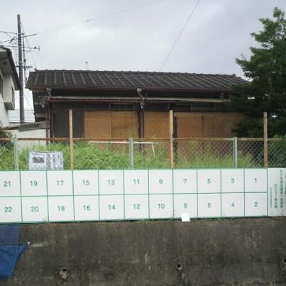 明日から府中町議会議員選挙_e0094315_1954788.jpg