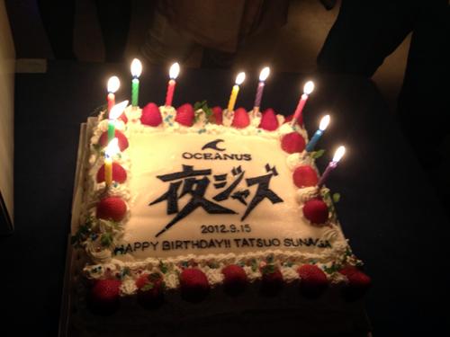 OCEANUS presents 須永辰緒さん@sunaga_t  の名イベント【夜ジャズ】プレミアムクルーズ2012楽しかった☆→_b0032617_17261992.jpg