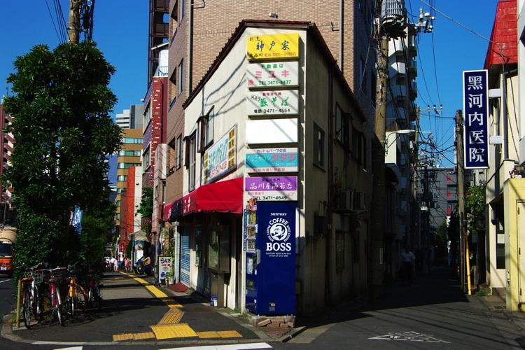 品川〜旧東海道周辺の景色3_b0053019_21412163.jpg