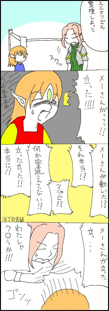b0236120_1710662.jpg