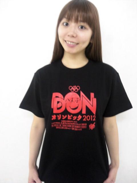ふくすけからきのこ。Tシャツ宣伝。_e0113121_22102677.jpg