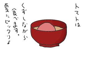 トマトの味噌汁_a0241725_12393434.jpg