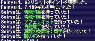 f0063726_7262722.jpg